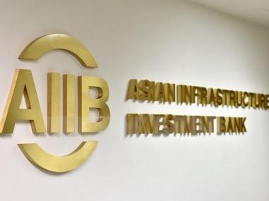Khai trương AIIB tại thủ đô Bắc Kinh, Trung Quốc