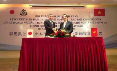 Bộ KH&ĐT cam kết luôn đồng hành, hỗ trợ các DN Nhật Bản đầu tư tại Việt Nam