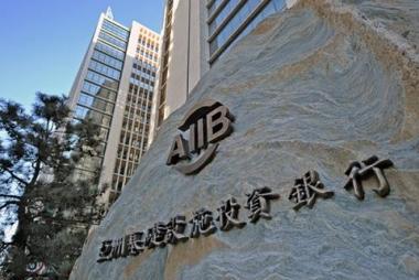 AIIB: Sẽ xúc tiến cho vay khu vực tư nhân Việt Nam mà không cần bảo lãnh