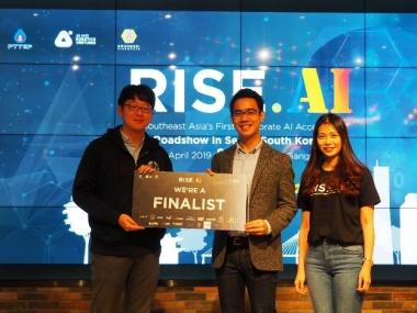 RISE.AI – Sân chơi hấp dẫn Startup về trí tuệ nhân tạo tại Châu Á