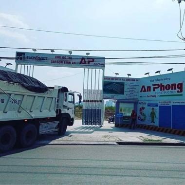 Hiệp Hà Group xây khát vọng trở thành Tập đoàn vật liệu xây dựng hàng đầu Việt Nam