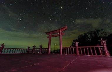 Điểm đến thú vị - Cổng trời ở cao nguyên Lâm Đồng