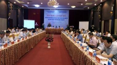 Hội nghị triển khai Nghị định số 82/2018/NĐ-CP về quản lý KCN và KKT