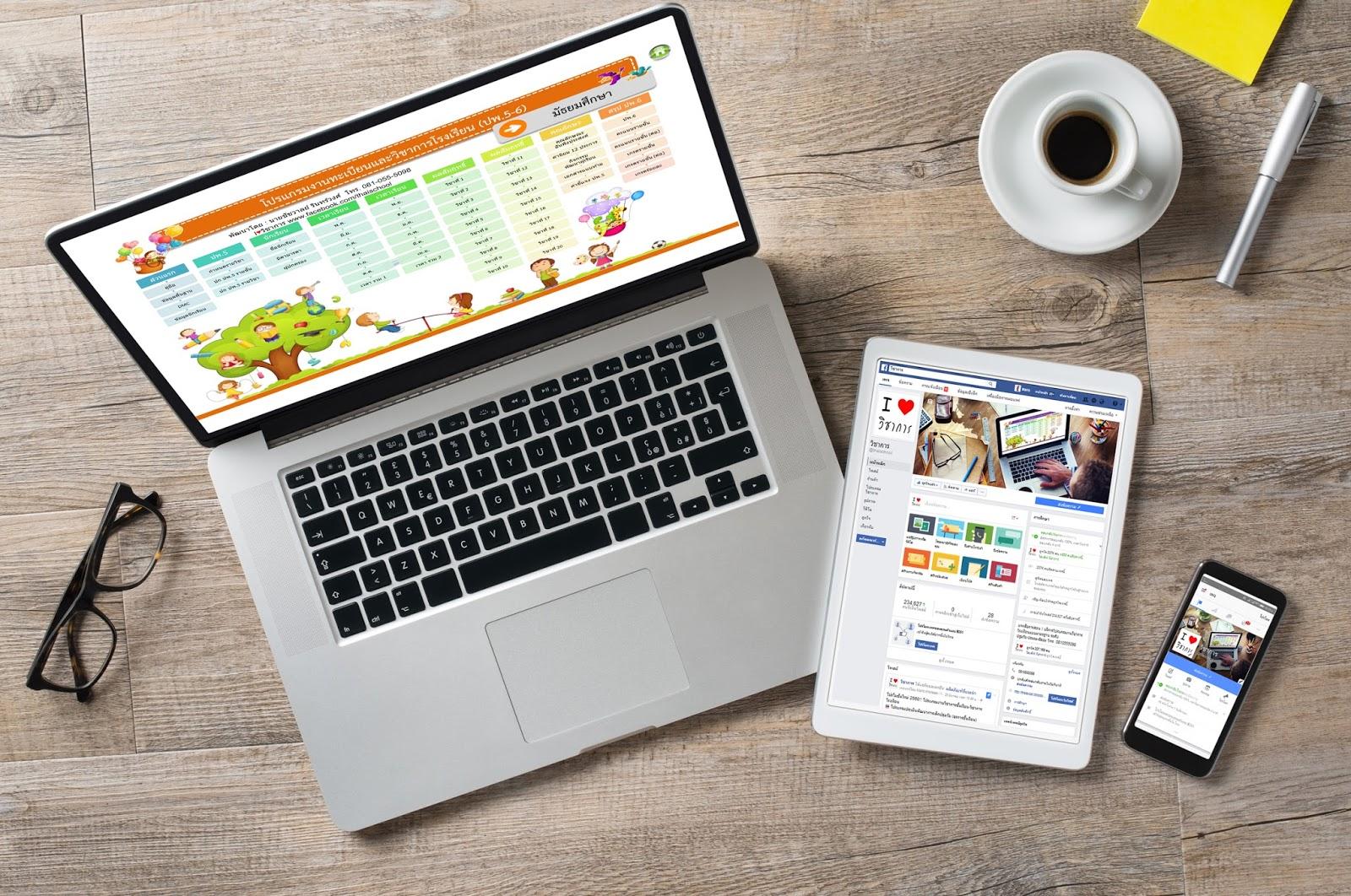 Giáo dục trực tuyến: Xu hướng lựa chọn của thời đại