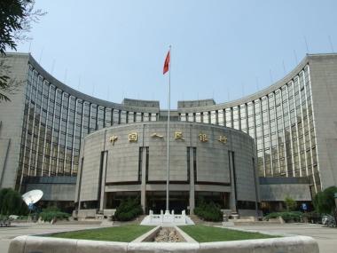 Ngân hàng Trung ương Trung Quốc bơm 110 tỷ USD vào nền kinh tế