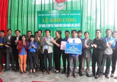 Hà Tĩnh: Khởi công xây dựng tổ hợp tác thanh niên chăn nuôi lợn liên kết