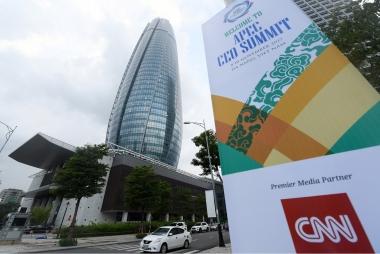 APEC tác động toàn diện đến Đà Nẵng