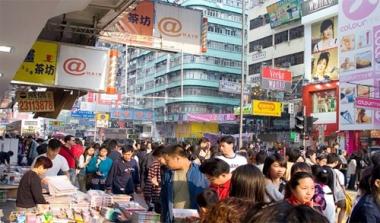 Trung Quốc công bố nhiệm vụ kinh tế trọng tâm trong năm 2016