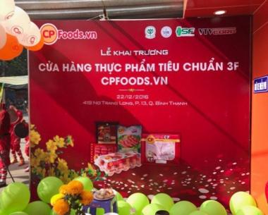 Ra  mắt dự án chuỗi cửa hàng thực phẩm 3F CPFoods.vn