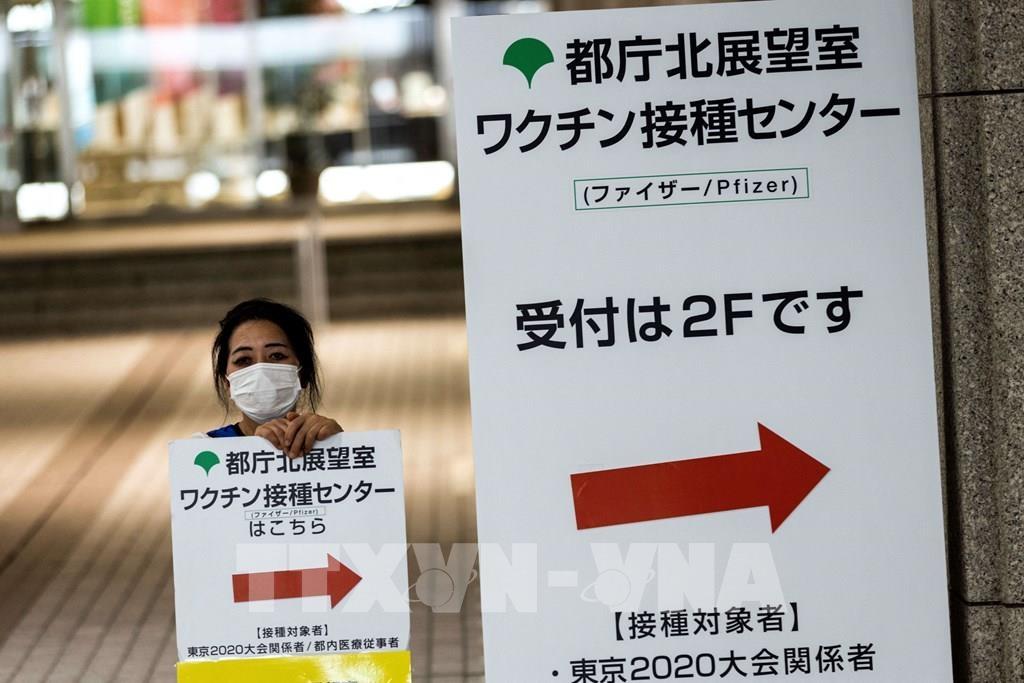 Nhật Bản ghi nhận số ca mắc Covid-19 cao kỷ lục, bất chấp nỗ lực mở rộng tiêm chủng
