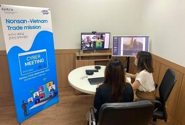 Kỳ vọng doanh nghiệp Việt Nam hợp tác thành công với các nhà cung cấp tại Nonsan Hàn Quốc