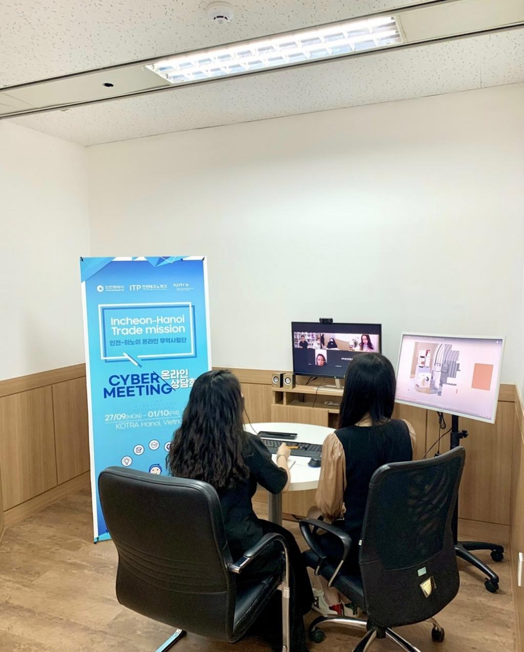 Hơn 30 doanh nghiệp Việt Nam giao thương 1:1 với doanh nghiệp tại Incheon, Hàn Quốc