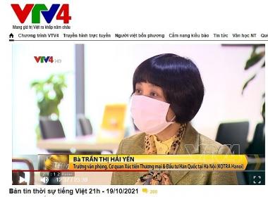 KOTRA Hanoi kết nối hơn 800 nhà cung cấp Hàn Quốc với gần 600 doanh nghiệp Việt Nam