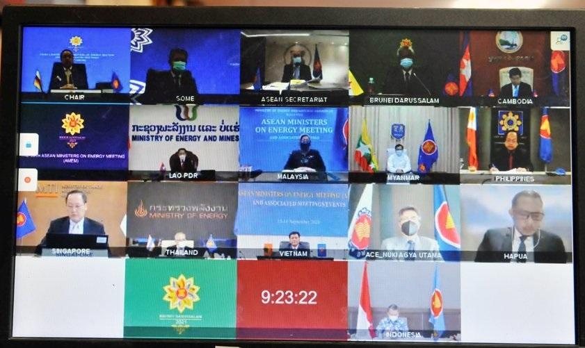Kế hoạch hành động năng lượng ASEAN năm 2016-2020 đạt kết quả cao